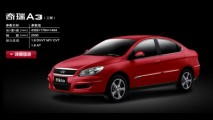 Salão de Xangai: Chery Cielo 2012 ganha melhorias no motor e câmbio CVT
