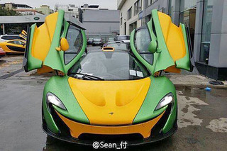 Shield Your Eyes from this Mutant McLaren P1
