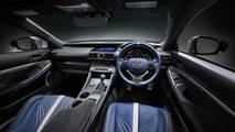 Lexus RC F Special Edition