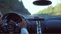 Bugatti Chiron accélération