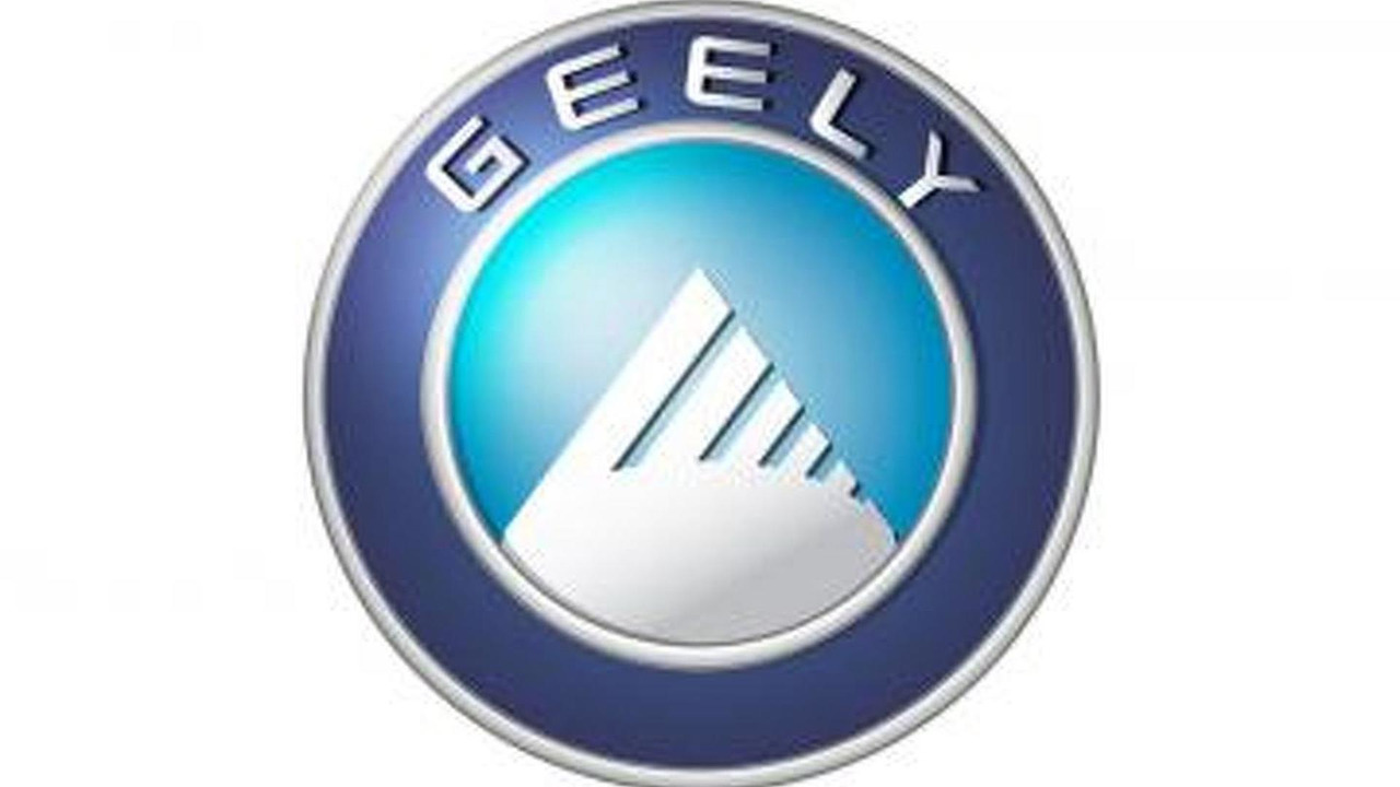 Zhejiang Geely Holding Group Co., Ltd