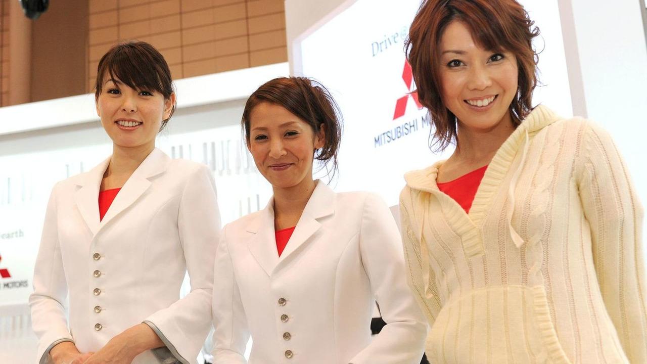 Girl from 2009 Tokyo Motor Show