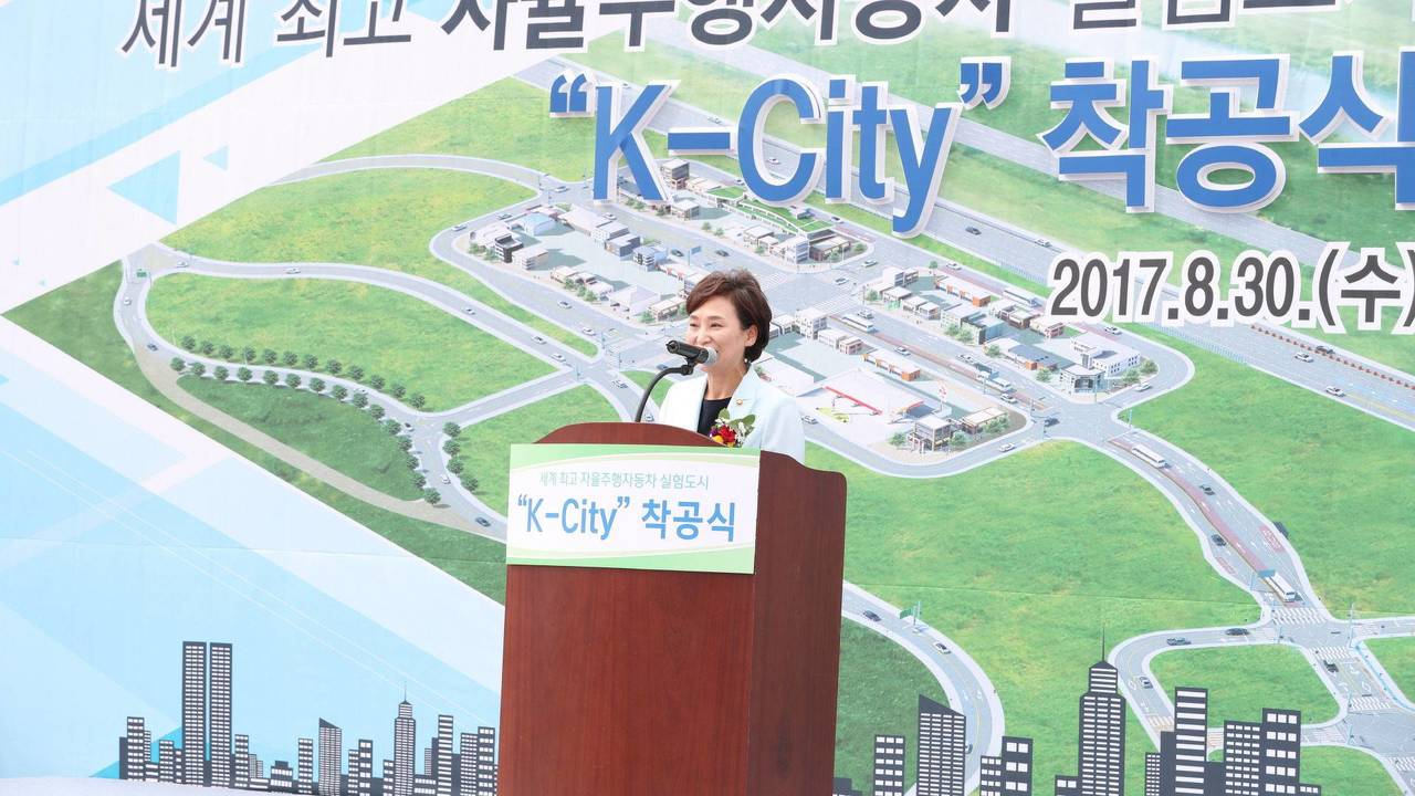 K-City, South Korea