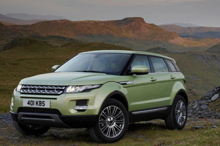 Range Rover is Pissed at This Chinese Evoque Knockoff