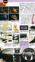 2010 Toyota Land Cruiser Prado aka Lexus GS brochure leaks