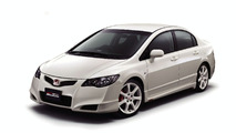 Honda Sports Modulo CIVIC TYPE R
