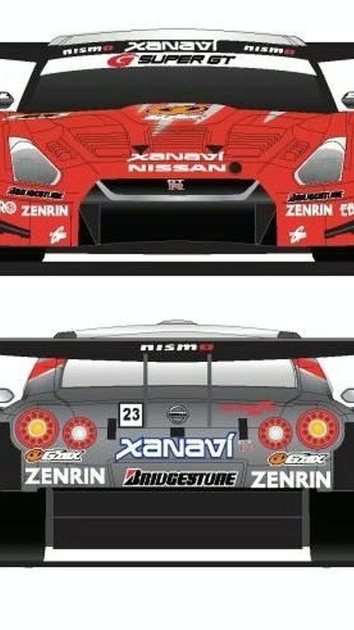 Nissan GT-R GT500 Specs Released