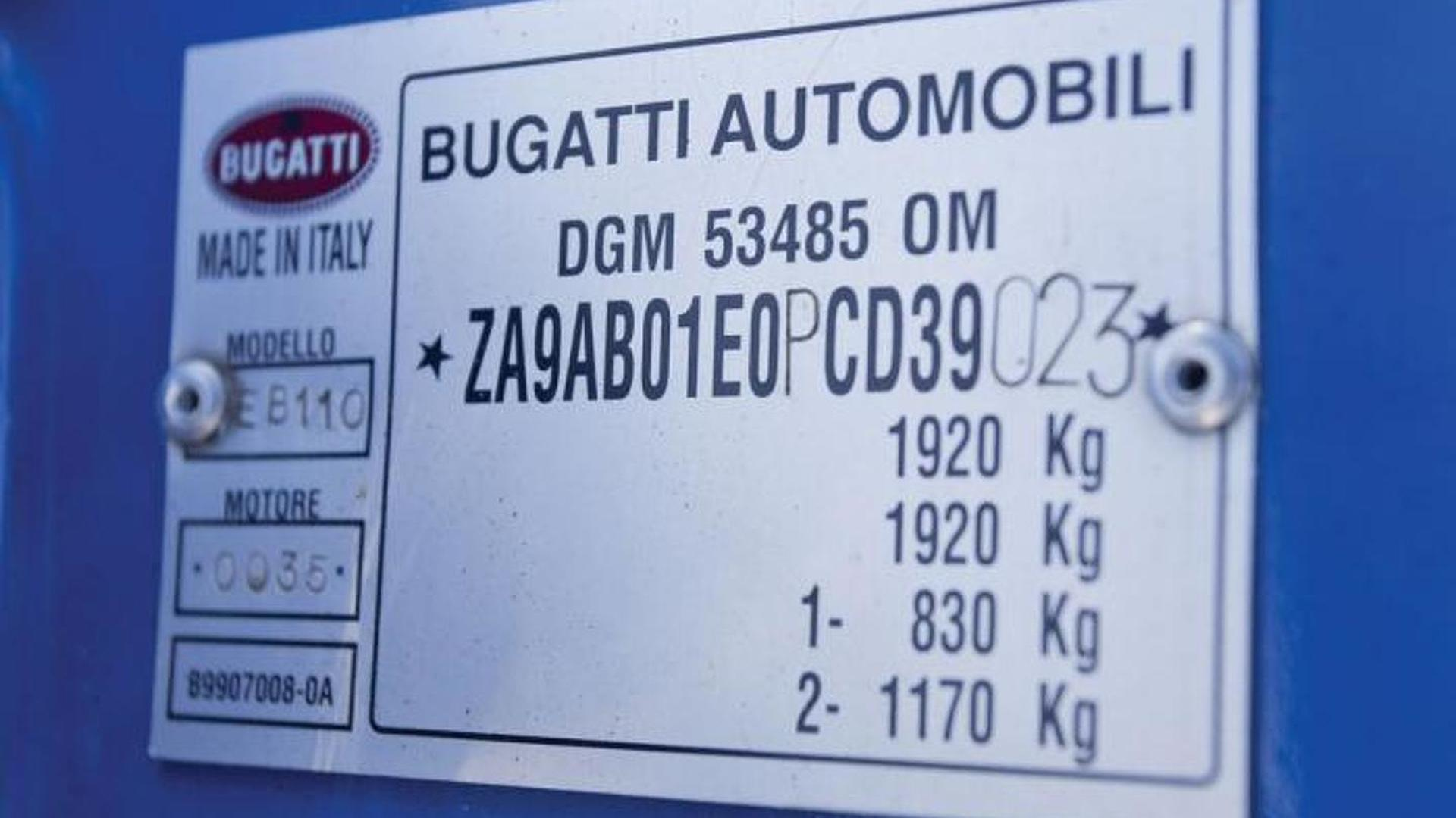 Номер шасси Bugatti EB110 GT 1993 года