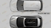 2015 BMW 1-Series GT spied in action on Nurburgring [video]