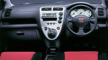 Last Honda Civic Type R for UK