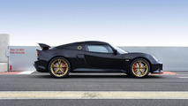 Lotus Exige LF1 limited edition