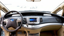BYD E6 - NAIAS 2009