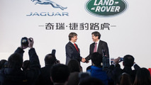 Chery Jaguar Land Rover Automotive Company Ltd ground breaking 19.11.2012