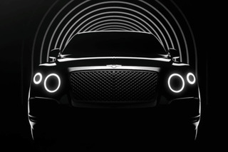 Bentley Teases Forthcoming SUV, Confirms Plug-In Hybrid Option