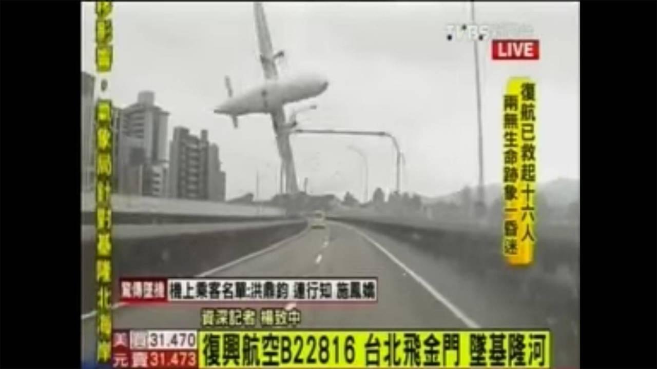 Plane crash dashcam