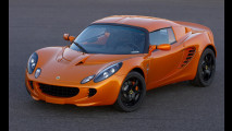 Lotus Elise 40th Anniversary