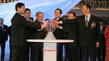 Dongfeng Honda Completes Auto Plant Expansion (China)