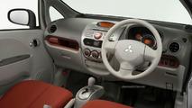 Mitsubishi i Show Car