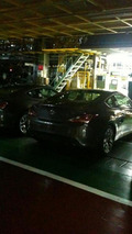 2012 Hyundai Genesis Coupe leaked for a second time