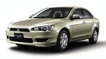Mitsubishi Galant Fortis (Japan) - Exceed trim